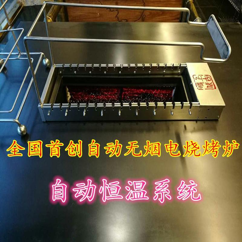 开烧烤店用的全自动翻转烧烤设备有什么