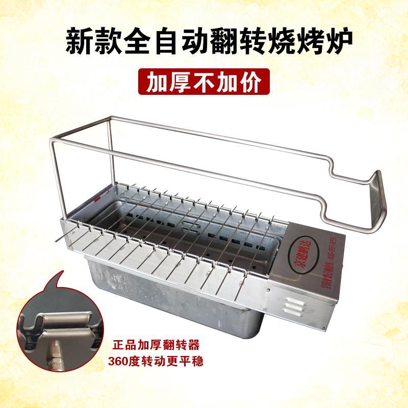 无烟烧烤机,无烟烧烤机多少钱,无烟烧烤设备厂家,