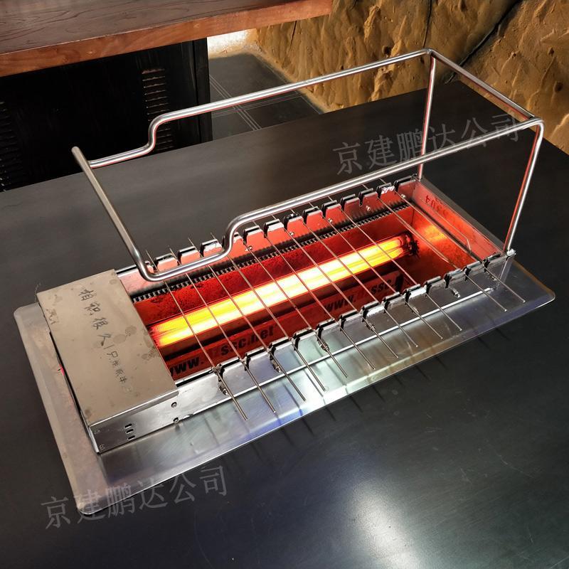木炭烧烤炉,木炭烧烤炉厂家,木炭烧烤炉价格,木炭烧烤炉多少钱