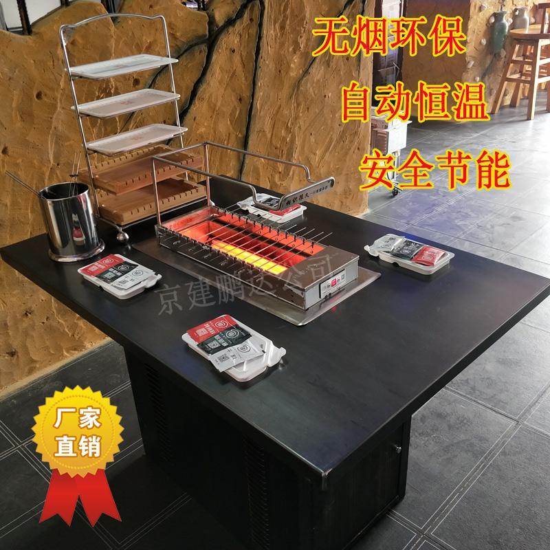 全自动无烟烧烤店系列之-无烟烧烤桌介绍