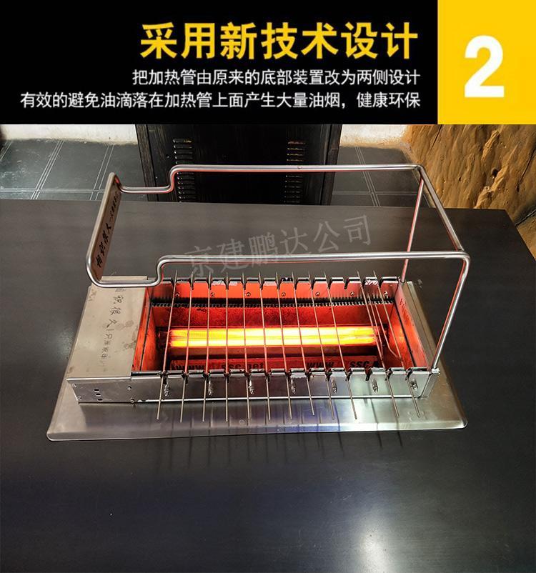 无烟电烤炉,无烟电烤炉设备,电烤炉生产厂家,