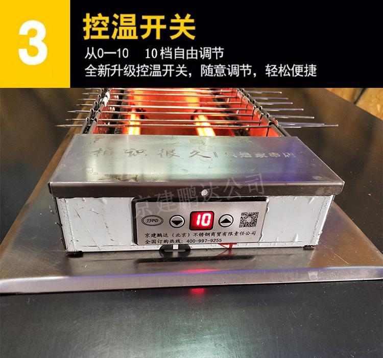 无烟烧烤机,自动烧烤机,无烟烧烤机厂家,自动烧烤机厂家,