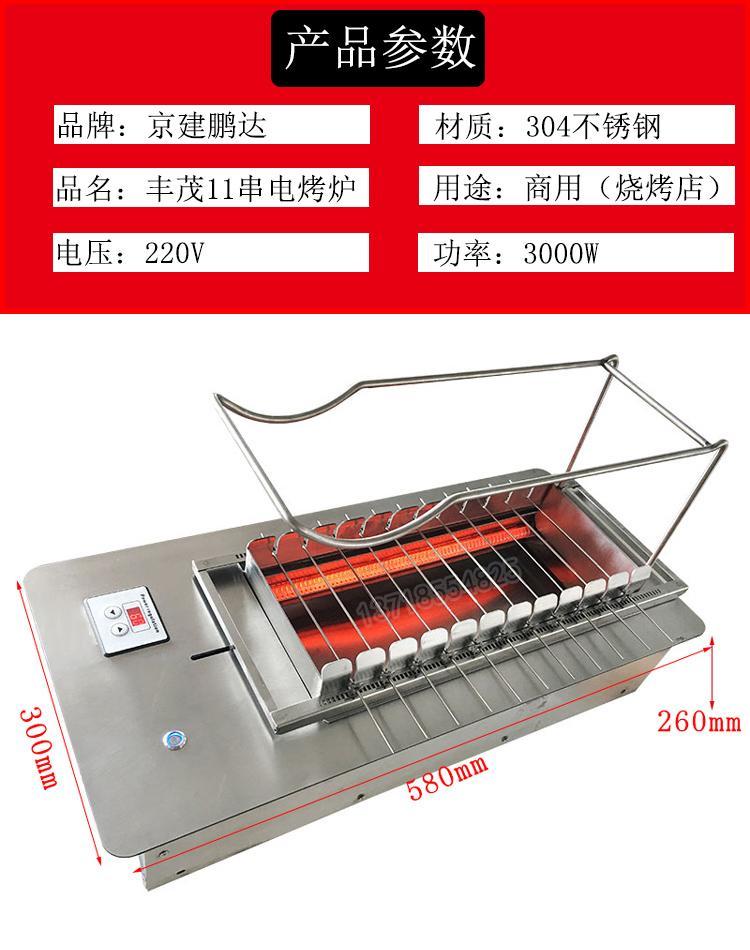 木炭烧烤炉,木炭烧烤炉厂家,木炭烧烤炉批发,木炭烧烤炉价格,木炭烧烤炉多少钱,