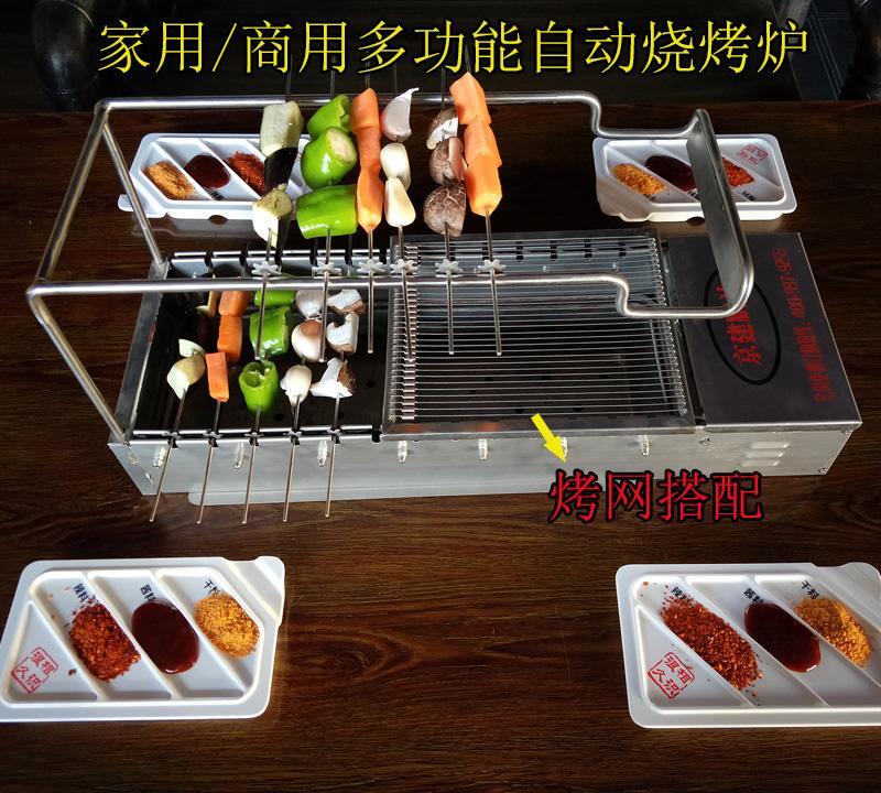 自动翻转烧烤炉的使用注意事项有哪些?