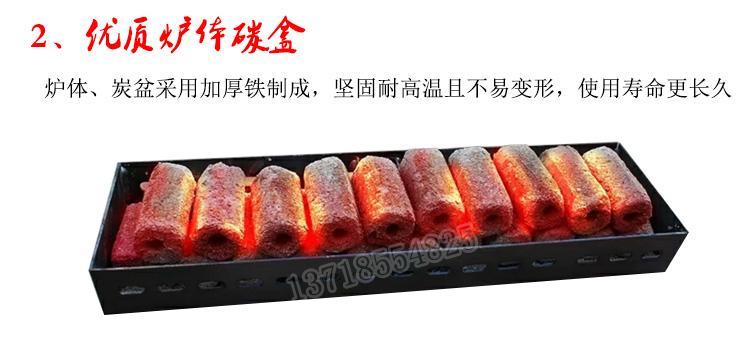 加盟无烟烧烤店选择无烟烧烤桌对电源有什么要求?