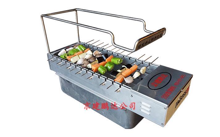 木炭无烟自动旋转烧烤炉