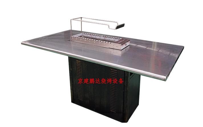 不锈钢无烟烧烤桌