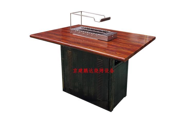 木纹转印无烟烧烤桌