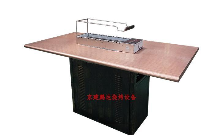 不锈钢仿红古铜无烟烧烤桌