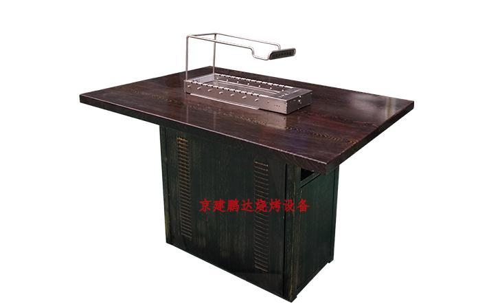 黑色木纹无烟烧烤桌