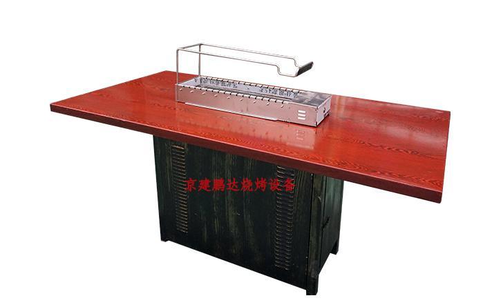 大红色木纹无烟烧烤桌