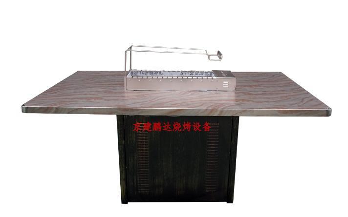 不锈钢大理石纹无烟烧烤桌