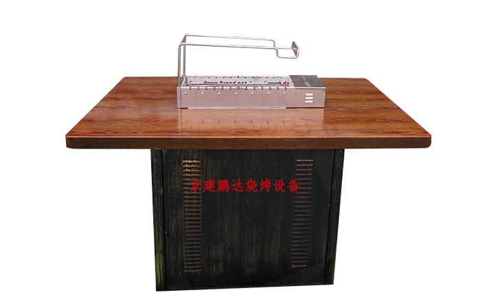 不锈钢仿木纹无烟烧烤桌