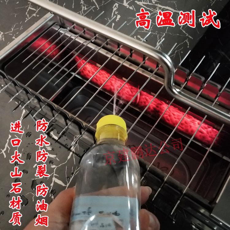 室外炭烤和室内无烟烧烤的口味和健康方面的区别